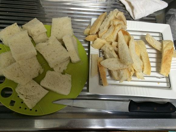 食パン小分け
