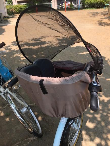 自転車日よけ対策